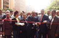 افتتاح معرض الابتكارات الأول بجامعة بنها