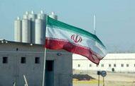 وكالة الطاقة الذرية آثار يورانيوم بموقع غير معلن بإيران