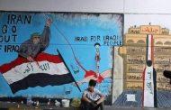 حملت الاحتجاجات في العراق شعارات منددة بإيران