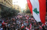 المتظاهرون يطالبون في حراكهم بإسقاط الطبقة السياسية بالكامل