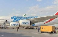 نسخة جديدة من معرض دبي للطيران بصفقات مليارية