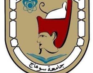 """تغيير مسمي كلية التعليم الصناعي بسوهاج إلى """"كلية التكنولوجيا والتعليم الصناعي"""""""