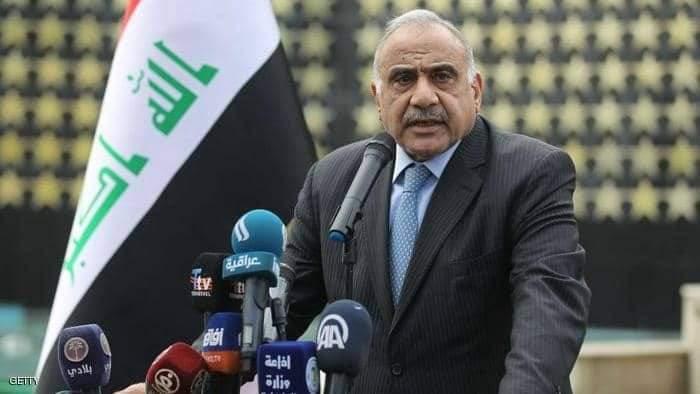 عبد المهدي يعلن السبت تقديم استقالته ماذا بعد