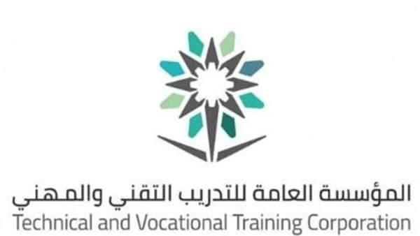 قطاع التدريب التقني والمهني في السعودية يتقدم 31 مركزاً حسب مؤشر المعرفة العالمي