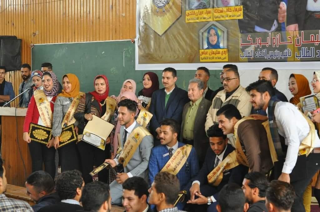 في احتفاليات كليات جامعة المنيا بتنصيب الاتحادات الطلابية