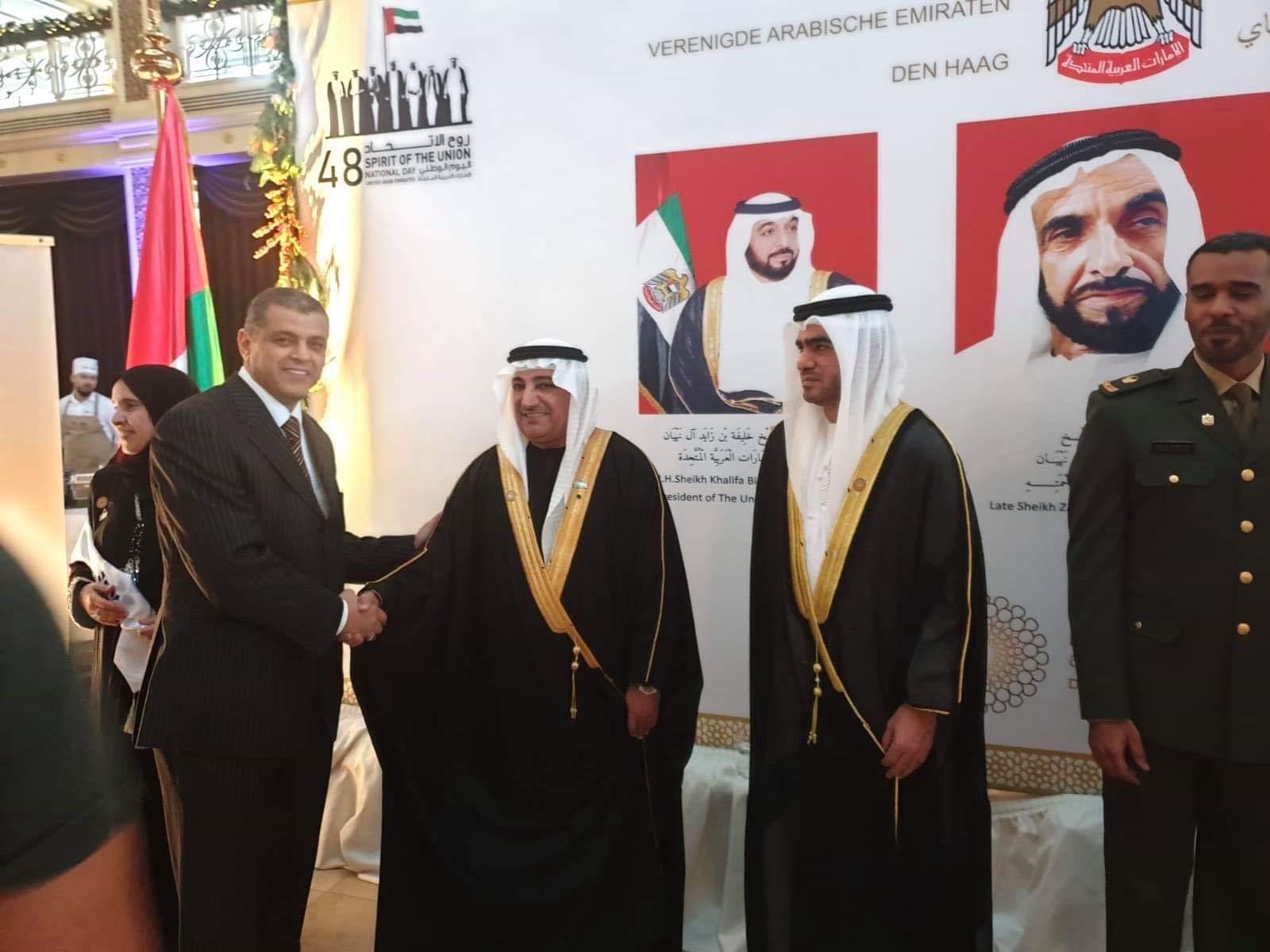 الإحتفال بعيد استقلال الإمارات بسفارتها في هولندا