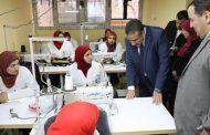 محافظ المنوفية يتفقد مركز التدريب المهني للفتيات بشبين الكوممحافظ المنوفية يتفقد مركز التدريب المهني للفتيات بشبين الكوم
