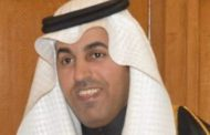 لبرلمان العربي يُصدر وثيقة الأمن المائي العربي