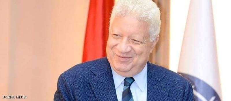 مرتضى منصور يؤكد رفضه لعب مباراة السوبر فى قطر