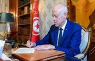الرئيس التونسي يعين الياس الفخفاخ رئيساً للحكومة