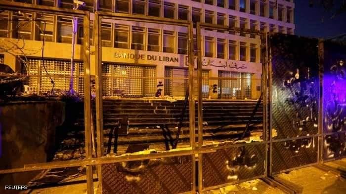 مصرف لبنان المركزي محاطا بأسلاك شائكة في العاصمة بيروت.