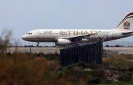 الاتحاد للطيران توقف مؤقتا الرحلات بين بكين ومدينة يابانية