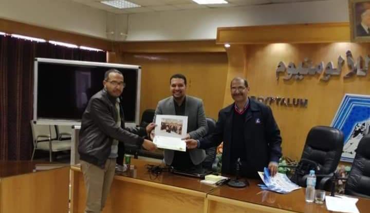 انتهاء البرنامج التدريبي إدارة المشروعات الاحترافية بشركة مصر للألومنيوم بنجع حمادي