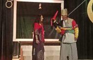 اوكازيون يتقدم للتصفيه ضمن مهرجان المسرح