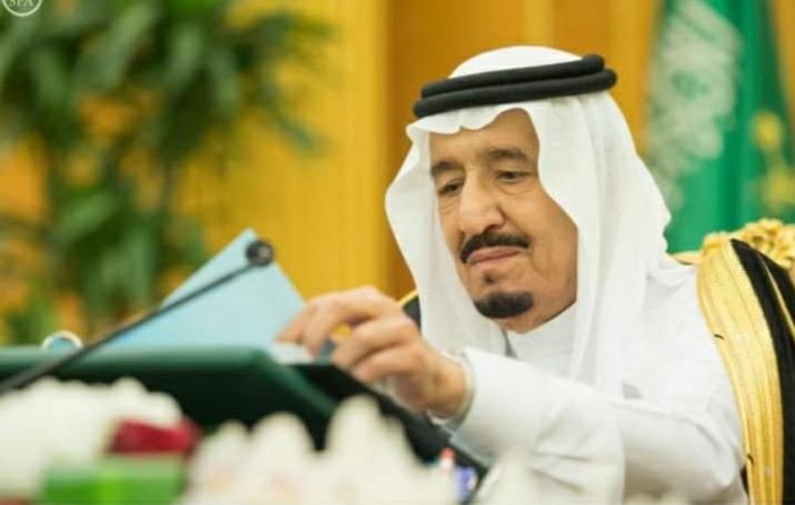 أوامر ملكية بحركة تغييرات في الوزراء والهيئات في السعودية