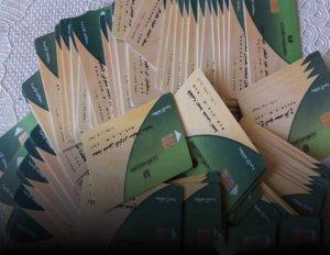 التموين تكشف مصير أصحاب بطاقات التموين بعد مراجعة ارقام الهواتف