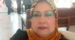 تهنئة للأستاذة : هالة هلالي