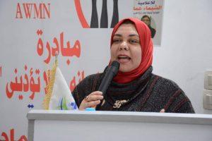 اختيار رشا الشربينى عضوا في المجلس الاستشاري بشبكة اعلام المرأه العربيه