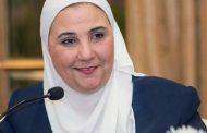 التضامن تشكل لجنة لفحص التبرعات التي تجمعها جمعية رسالة..