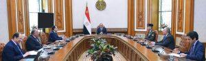 """الرئيس يجتمع مع رئيس الوزراء، ووزير الدفاع والإنتاج الحربي، ووزير الخارجية، ووزير الري، ورئيس المخابرات العامة""""."""