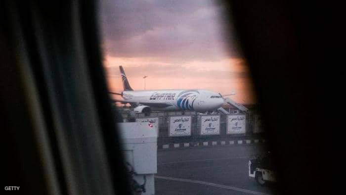 طائرة تابعة للخطوط الجوية المصرية والعالقون في أميركا يصلون مصر