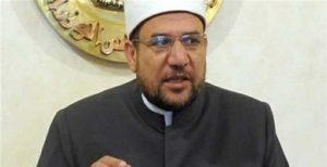 الأوقاف: لا صحة للأخبار المفتراة بشأن فتح المساجد الجمعة المقبلة