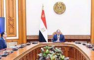الرئيس يوجه بتأجيل فعاليات وافتتاحات المشروعات القومية الكبرى إلى العام القادم 2021