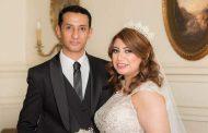 تهنئة زفاف