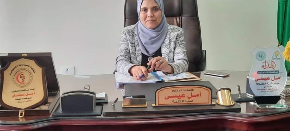 عميد صيدلة تهنئ جامعة المنوفية والامه الاسلاميه بحلول عيد الفطر المبارك