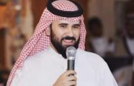 حسين البقشي: السياحة العربية البينية ضعيفة ويجب زيادتها