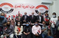 حزب الحرية المصرى يحتفي بعيد ثورة ٣٠ يونيو المجيدة