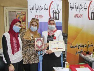 بالصور قرارات جديدة لشبكة إعلام المرأه العربيه وتكريم د. حنان كرسون القيادية بالشبكة