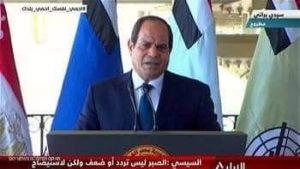 السيسي: أي تدخل مصري مباشر في ليبيا بات شرعيا