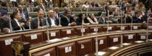 اقتراح برلماني بأضافة 5٪ درجات لطلاب الثانوي العام بسبب كورونا