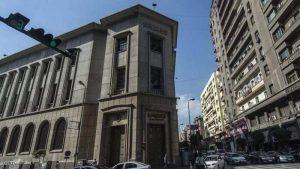 بحسب البنك المركزي تبلغ ديون مصر الخارجية 112.6 مليار دولار.وتسدد أكثر من 20 مليار دولار من ديونها الخارجية
