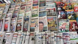 الصحف المغربية تعاني تراجع المبيعات والدعم المالي للصحافة المطبوعة يثير نقاش الجدوى