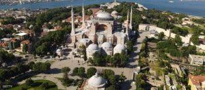 رفض طلب إعادة معلم آيا صوفيا الشهير في إسطنبول