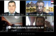 خبراء التنمية الزراعية على مائدة حوار مصر تونس يطلبون التوسع في الزراعات الطبية والعطرية