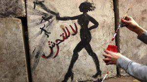 جانب من مظاهرة نسائية في مصر ضد التحرش