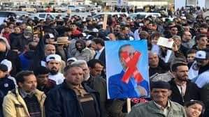 بيان التظاهرة الشعبية الكبرى ضد الغزو التركي وضياع الاستقلال بفعل حكومة الصخيرات