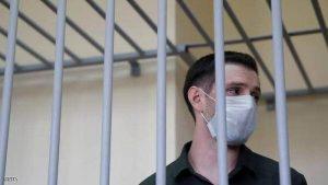 روسيا.. تريفور ريدالسجن لأميركي 9 سنوات بسبب الاعتداء على رجال الشرطة