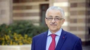 أعلن الدكتور طارق شوقى وزير التربية والتعليم أسماء أوائل الثانوية العامة 2020، وهم