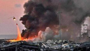 عقب انفجار بيروت( مدينة منكوبة) . وعدد القتلى يرتفع مجددا