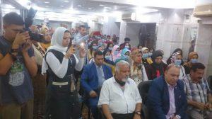 مستقبل وطن الإسكندرية يكرم أوائل الثانوية العامة