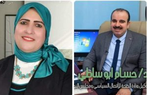 الدكتورة سهير سالم تعلن دعمها للدكتور حسام ابوساطى نقيباً لأطباء أسنان مصر