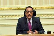 """""""عارف"""" و""""حلمي"""" وجاد الله"""" في التشكيل الجديد لمجلسي إدارة بنك مصر والأهلي"""