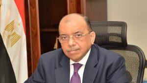 المغربية أسمهان الوافي لأول مرة في تاريخ الفاو تتولى منصبا بارزا