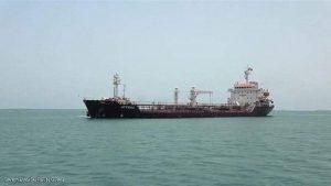 الناقلة النفطية صافررصد بقعة نفطية قرب ناقلة يمنية متهالكة