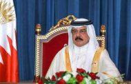 عاهل البحرين الملك حمد بن عيسى العلاقات مع إسرائيل هدفها تحقيق السلام
