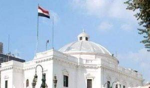 غلق باب الترشح لانتخابات مجلس النواب